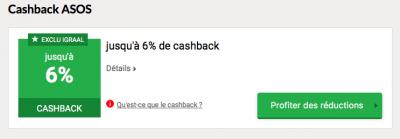 exemple_cashback_Igraal_Shoppeusedunet_eshopping